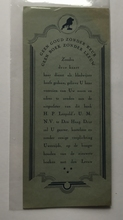 Bookkeeper 18 x 8 cm