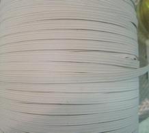 Elastiek - gebroken wit (2 mtr) 10 mm