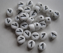 1   Bead no 1 7 mm